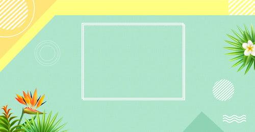 春の新しい新鮮な緑の花のポスター 春の新作 春のプロモーション 新鮮な グリーンプラント 花 単純な, 春の新しい新鮮な緑の花のポスター, 春の新作, 春のプロモーション 背景画像