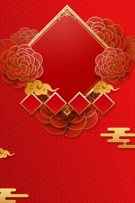 new spring new year red chinese style , Xiangyun, Poster, New Spring Background image