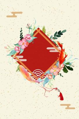 創意合成新春海報 新春 新年 春節 喜慶 唯美 海報 簡約 , 創意合成新春海報, 新春, 新年 背景圖片