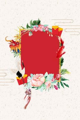 문학적 봄 축제 포스터 새 봄 새해 봄 축제 축제 아름다운 포스터 단순한 , 새, 문학적 봄 축제 포스터, 봄 배경 이미지
