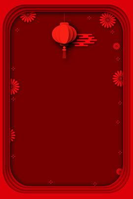 새 해 미니 멀 종이 빨간색 배경 테두리 배경 h5 잘라 내기 새 봄 새해 새해 단순한 종이 절단 종이 , 배경, 붉은, 배경 배경 이미지