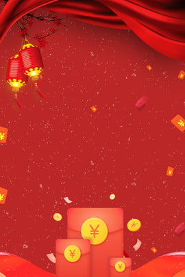 Năm mới Grab Red Packet Theme Theme Mùa xuân mới Phong Giản Văn Xuân Hình Nền