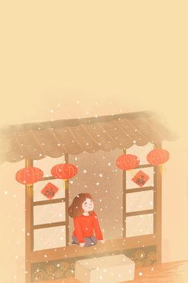 नए साल की खिड़की के सामने बर्फ देख साहित्यिक लड़की नया साल 2019 खिड़की के , के, साल, 2019 पृष्ठभूमि छवि