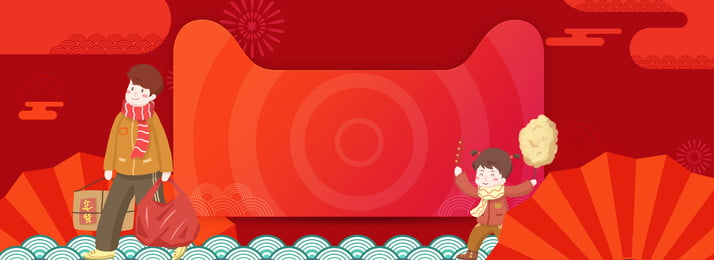 New Year Chinese New Year Does Not Fight Chinese New Year Does Not Fight Background No, Fight, Poster, New Year, Background image