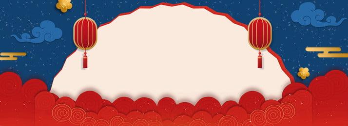 節新年中國風海報背景 新年 中國風 中國風海報背景, 新年, 中國風, 中國風海報背景 背景圖片