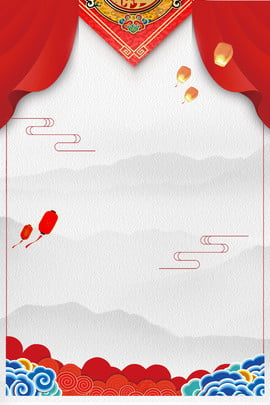 중국 스타일의 열린 빨간색 배경 포스터 새해 중국 스타일 문 열림 2019 , 중국 스타일의 열린 빨간색 배경 포스터, 스타일, 문 배경 이미지