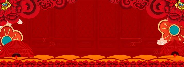 新年中國風紅色海報背景 新年 中國風 立體花朵 紅色 牡丹 新年海報 過年 紅色花朵 祥雲 紅色海報 中國新年, 新年中國風紅色海報背景, 新年, 中國風 背景圖片