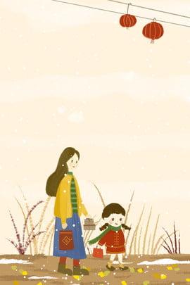 新年回家母女插畫海報 新年 禮物 人物 母女 回家 插畫風 , 新年回家母女插畫海報, 新年, 禮物 背景圖片