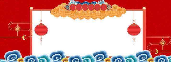 يوم رأس السنة الميلادية عطلة رأس السنة الجديدة خلفية ملصق إشعار عطلة السنة عيد الجديدة سحاب صورة الخلفية