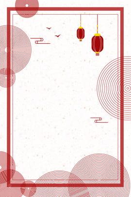 새 해 새 해 빨간색 배경 H5 배경 새해,새 봄,새해,빨간색,등불 축제,국경,중국 ,새해,새,새 배경 이미지