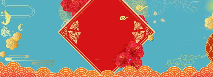 節新年中國風海報背景 新年 新春 祥雲 鯉魚 中國風 花朵, 新年, 新春, 祥雲 背景圖片