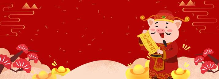 새해 새해 포춘 신의 포스터 배경 새해 새해 맞춤 전통 풍습 구정 맞춤 부 행운의, 새해 새해 포춘 신의 포스터 배경, 배경, Psd 배경 이미지