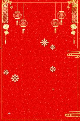 新年簽燙金中國風紅色海報背景 新年 新年簽 過年 跨年 簽 求籤 燙金 新春 燈籠 中國風 春節 紅色 , 新年簽燙金中國風紅色海報背景, 新年, 新年簽 背景圖片