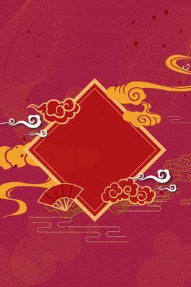 新年簽復古中國風紅色海報背景 新年 新年簽 過年 跨年 簽 求籤 祥雲 新春 線條 中國風 春節 復古紅色 , 新年, 新年簽, 過年 背景圖片