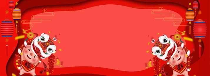 Năm mới 2019 Ngày đầu năm mới Nền đỏ Poster Năm mới Năm mới Năm Heo 2019 Đèn Hình Nền