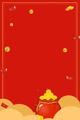 नए साल का दिन नया साल लाल पैकेट पोस्टर पृष्ठभूमि चित्रण नया साल नया साल लाल , पोस्टर, नए साल का दिन नया साल लाल पैकेट पोस्टर पृष्ठभूमि चित्रण, लिफाफा पृष्ठभूमि छवि