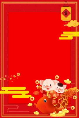설날 봄 축제 레드 포스터 배경 새해 새해 봄 축제 2019 년 랜턴 돼지의 , 새해, 새해, 봄 배경 이미지