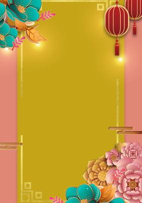 새해 여는 붉은 분위기의 포스터 배경 새해 문 열림 문 열어 , 꽃, 랜턴, 3 배경 이미지