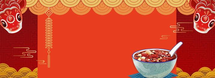 新年臘八節海報背景 新年 臘月 臘八節 臘八粥 傳統節日 臘八節海報背景 中國風背景, 新年臘八節海報背景, 新年, 臘月 背景圖片