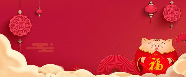 紅色新年中國風背景banner下載 新年 紅色 中國風 喜慶 福字 紅色背景 燈籠 古典 中國紅 金豬迎新 新年 紅色 中國風背景圖庫
