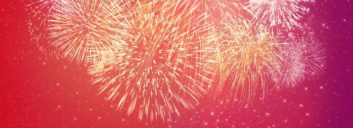 新年の豪華な花火の花の背景 お正月 赤 ゴージャス 花火 ブルーム カーニバル 美しい 新年の豪華な花火の花の背景 お正月 赤 背景画像