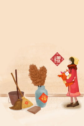 new year spring festival clean health , Indoor, Home, Girl Background image