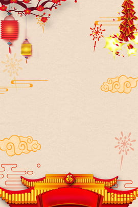 새 해 중국 스타일 축제 포스터 배경 새해 봄 축제 새 봄 2019 , 새해, 봄, 봄 배경 이미지