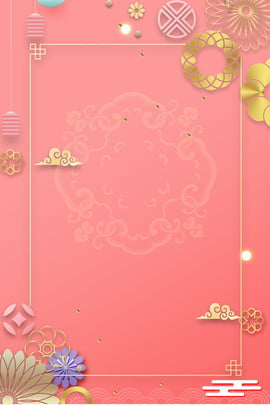 new year spring festival new spring pink , Three-dimensional Flower, Xiangyun, Fresh Background image
