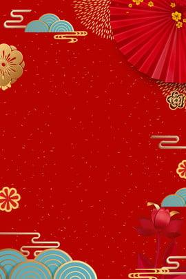 Năm mới cắt giấy hoa nền đỏ Năm mới Lễ hội Xuân Gió Giấy Hình Nền