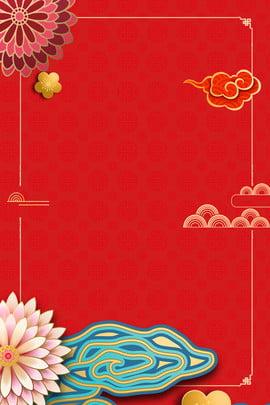Lợn năm lễ hội Red Hot dập gió nền Poster Năm mới Năm con , Năm, Trung, Cảnh hình nền