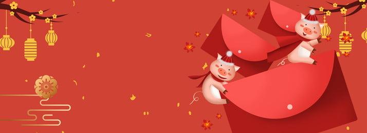 Năm mới 2019 Năm con lợn màu đỏ Phong cách Trung Quốc Poster Năm mới 2019 Năm con Mới Đèn Mùa Hình Nền