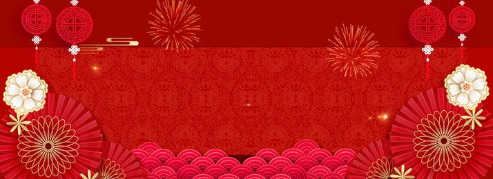 Новогодняя атмосфера трехмерного фона цветочного плаката Новогодняя атмосфера Трехмерный цветок Новый фон PSD Новогодняя Фоновое изображение