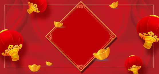 Năm mới Daji Red Lantern Gold Ingot Biểu ngữ phong cách Trung Quốc Ngày tết Lễ hội Đỏ Đèn Ngày đỏ Thỏi Hình Nền