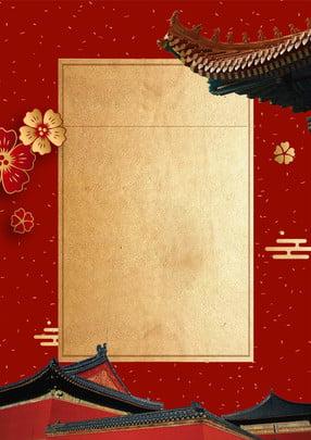 ホットスタンプ元日ポスター 元旦 元旦の梅の花 梅の花 ブロンズプラム 梅の花 古代の建物、元旦 ホットスタンプ 明けましておめでとう お正月 , ホットスタンプ元日ポスター, 元旦, 元旦の梅の花 背景画像