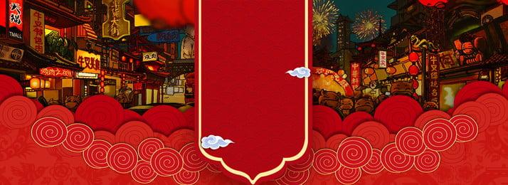 2019 신년 이브 chinese wind red banner 2019 년 섣달, 년, 스타일, 빨간색 배경 이미지