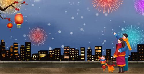 204 신년 이브 불꽃 놀이 도시 랜턴 포스터 섣달 그믐 날,새해,새해,새 ,섣달,축제,꼬리 배경 이미지