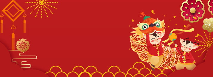 Năm mới Năm mới 2019 Nền đỏ Poster Năm mới Mùa xuân Con Thắt Mới Hình Nền