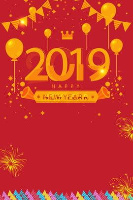 Fundo do cartaz do ano novo de ano novo 2019 Ano novo Ano novo 2019 Vermelho Balão Caricatura Ano Novo Ano Ano Imagem Do Plano De Fundo