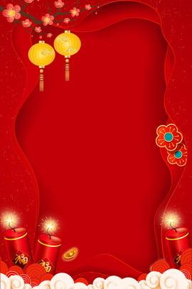 Ngày lễ năm mới Red Lễ hội cắt giấy Firecracker Năm mới Năm mới Đỏ Lễ Mới Đỏ Lễ Hình Nền