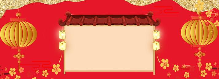 Năm mới Năm mới 2019 Nền đỏ Poster Năm mới Năm mới Lễ Mới Năm Xuân Hình Nền