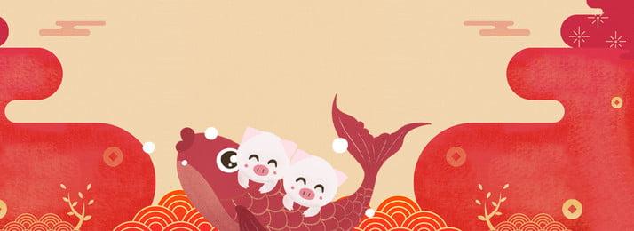 Fundo de Poster do ano novo ano novo chinês Ano novo Fundo de Dia Ano Cartaz Imagem Do Plano De Fundo