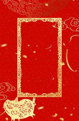 燙金風元旦節廣告海報 元旦 元旦節 元旦海報 紅色元旦節 紅色 燙金風 金邊 燙金風元旦 元旦特惠 , 元旦, 元旦節, 元旦海報 背景圖片