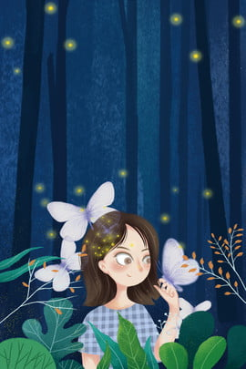 夜晚森林女孩海報背景 夜晚 漸變 藍色 樹木 蝴蝶 女孩 精靈 森林 海報 , 夜晚, 漸變, 藍色 背景圖片