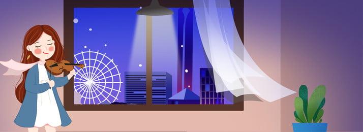 little girl illustrator wind background bermain biola pada tetingkap malam malam dalaman biola gadis tetingkap skrin sastera gaya ilustrator alat, Muzik, Skrin, Sastera imej latar belakang