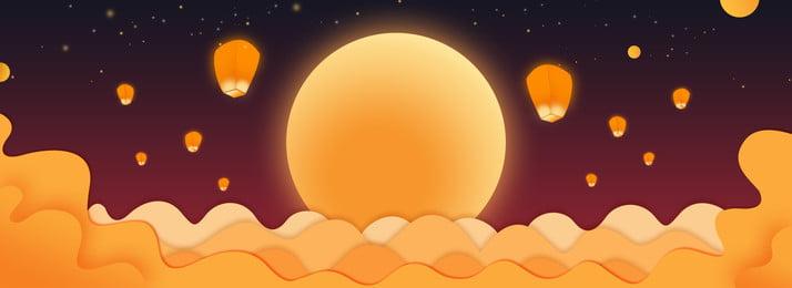 Ночь Середина Осенний Фестиваль фон баннера плакат ночь Середина осени праздник фонарь облако луна ореол фон постепенное изменение тень ночь Середина изменение Фоновое изображение