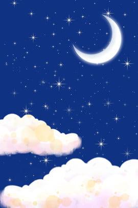 한여름 밤 꿈결 같은 별이 빛나는 하늘 일러스트 레이션 밤하늘 꿈 일러스트레이션 단순한 문학 구름 문 별이 빛나는 하늘 , 하늘, 한여름 밤 꿈결 같은 별이 빛나는 하늘 일러스트 레이션, 빛나는 배경 이미지
