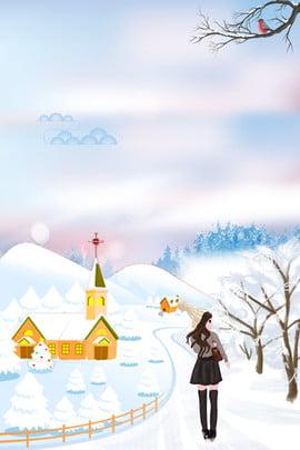 नवंबर हेलो स्नो हाउस ट्रेल गर्ल पोस्टर नवंबर नवंबर में नमस्कार सर्दी सर्दी ठंड बर्फीला , का, नवंबर हेलो स्नो हाउस ट्रेल गर्ल पोस्टर, सड़क पृष्ठभूमि छवि