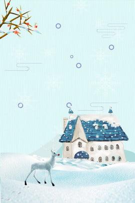 नवंबर हेलो हिम हिरण इग्लू बैनर पोस्टर नवंबर नवंबर में नमस्कार सर्दी सर्दी ठंड बर्फीला , का, घर, नवंबर पृष्ठभूमि छवि