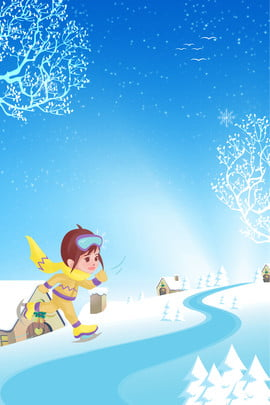 नवंबर हेलो स्केट गर्ल बैनर पोस्टर नवंबर नवंबर में नमस्कार सर्दी सर्दी ठंड बर्फीला , बर्फ, और, नमस्कार पृष्ठभूमि छवि