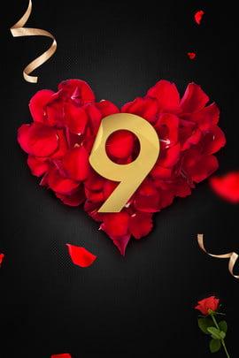 उद्घाटन उलटी गिनती लाल गुलाब तनबाता वेलेंटाइन डे विज्ञापन पृष्ठभूमि अंक 9 9 खोला उलटी गिनती लाल गुलाब तानाबाता वेलेंटाइन , गिनती, लाल, गुलाब पृष्ठभूमि छवि